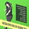 Odessa Open Roller Season 2017