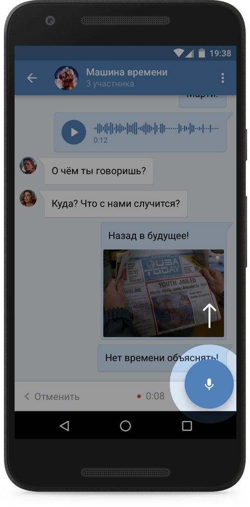 как отправить фото через вконтакте
