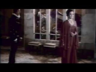 Ревнивая к себе самой. По пьесе Тирсо де Молина в постановке Малого театра (1980)
