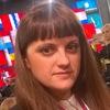 Yulia Medvedeva
