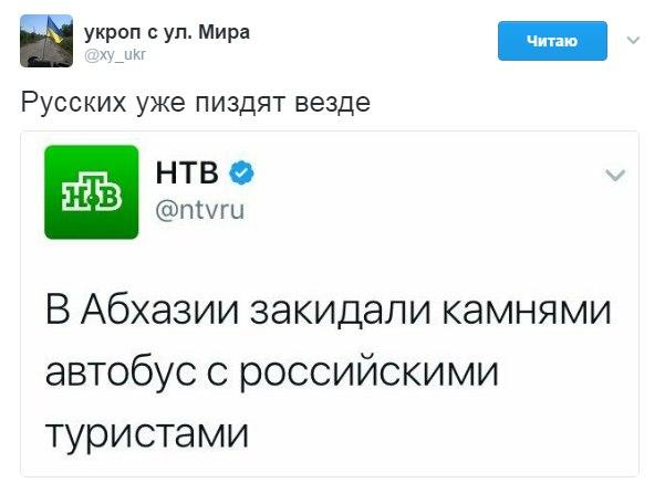 """Путин желает использовать ситуацию со сменой руководства Германии, Франции и США, чтобы создать """"новый порядок"""", - Аваков - Цензор.НЕТ 2285"""