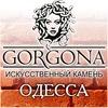 Искусственный декоративный камень Gorgona Одесса