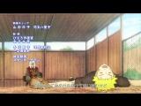[AnimeOpend] Naruto Shippuden 39 ED | Ending / Наруто Ураганные Хроники 39 Эндинг (720p HD)