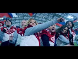Звезды эстрады вместе с футболистами записали клип в поддержку сборной России