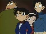 El Detectiu Conan - 012 - El segrest de lAyumi