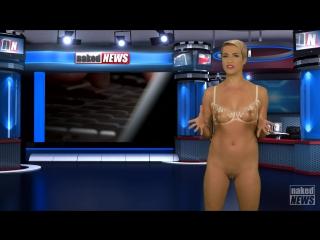 Naked.News.2017-08-01.1080.all