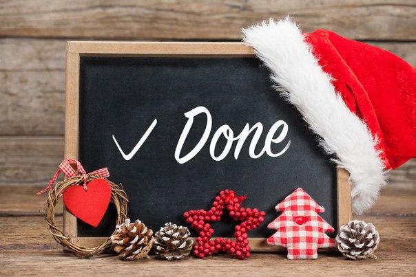 Новый год – время новых желаний и новых целей. А вы какие цели вы успе