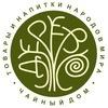 """Чайный дом """"Дерево"""" (г. Пенза) Чай Мате"""