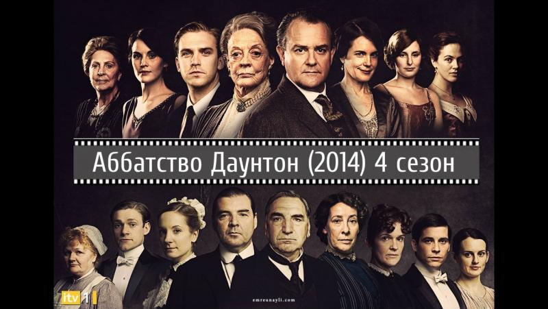 Аббатство Даунтон (2010) 4 сезон 9 - 10 серия
