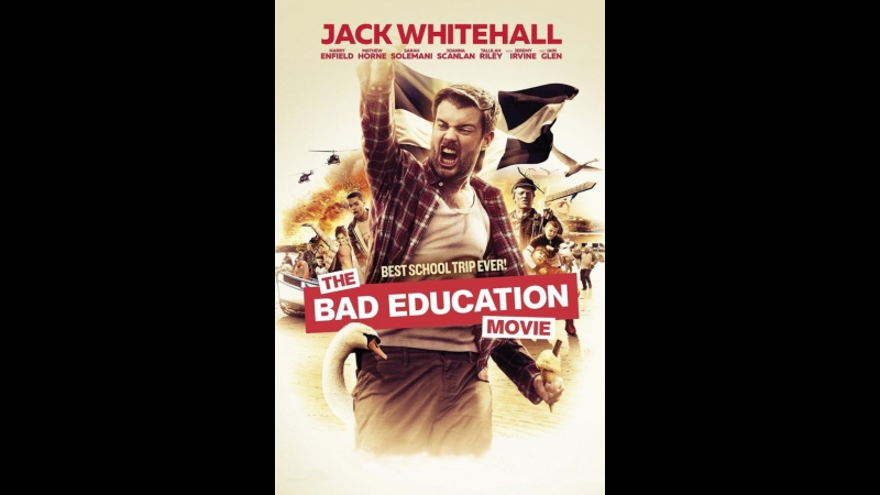 Непутёвая учеба - The Bad Education Movie (2015) HD комедия