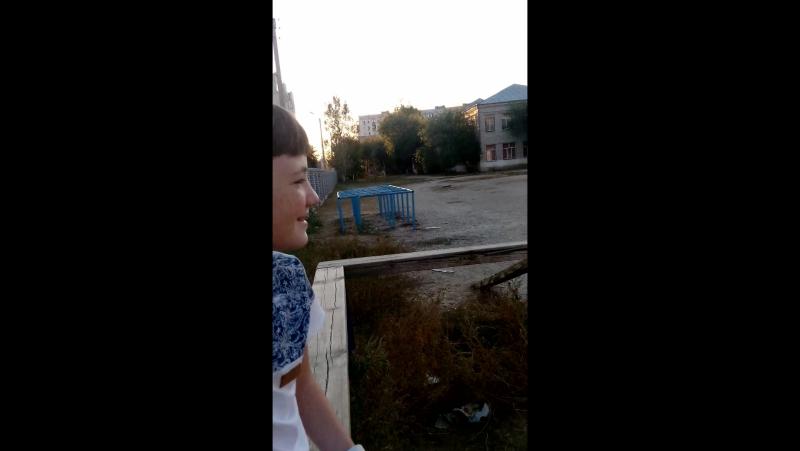 наш дворик ёпта)