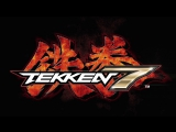 Дерёмся в Tekken 7