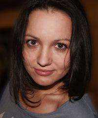 Ульяна Светличная