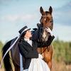 Дамская верховая езда
