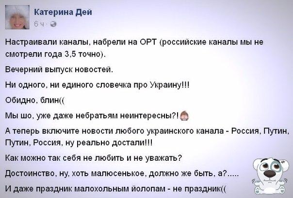 Российские военные на Донбассе причиняют себе увечья, не желая участвовать в боях, - разведка - Цензор.НЕТ 6338