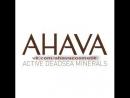 АhаvаСosmetiК | Минеральный крем для рук Кактус и Розовый перец Ahava пробник