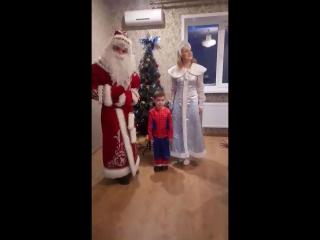 Пришёл Дедушка Мороз