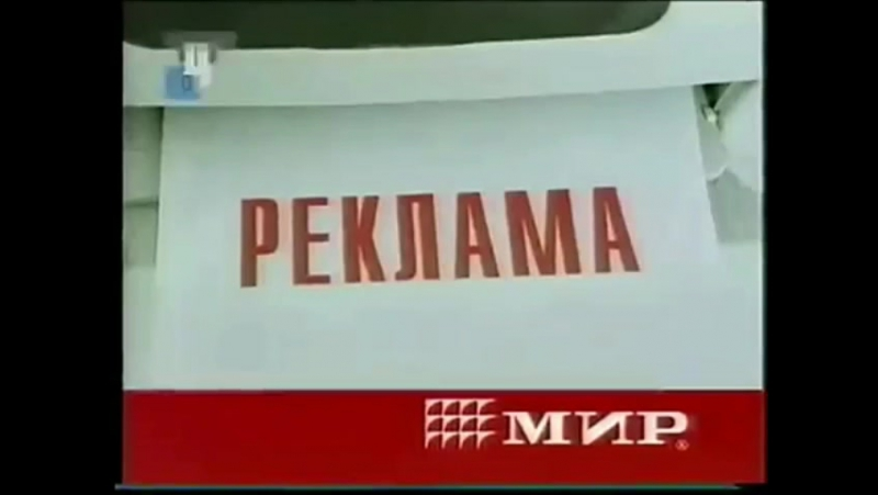 Сборник заставок (ТВЦ, 06.09.1999-10.03.2002)