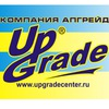 "Компания ""Апгрейд"" г. Калуга. Компьютеры онлайн"