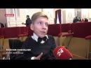 Школярам-вундеркіндам вручили президентські стипендії