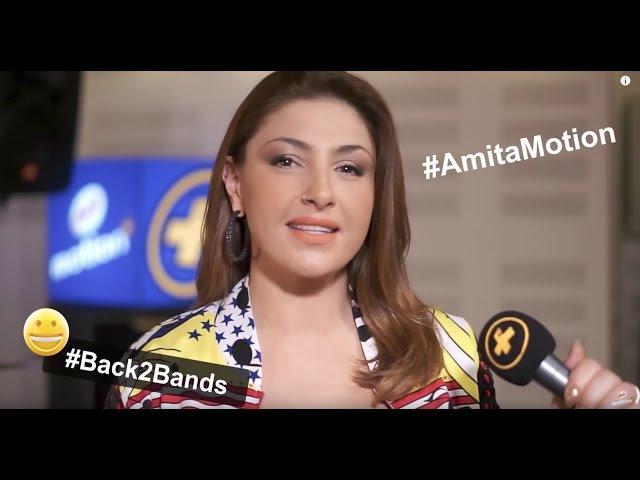 Βack 2 Bands by Amita Motion: Έλενα Παπαρίζου Κings