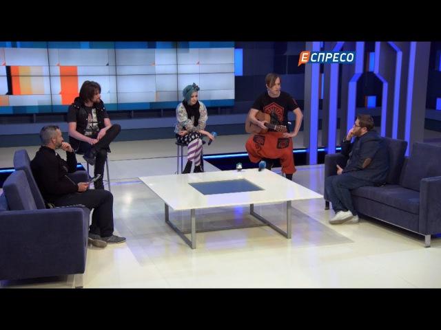 AGHIAZMA - Nothing To Tell (Чернишов-Буткевич шоу | 26 травня | Частина 3)