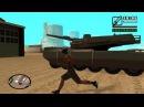 Бета танк из Сан Андреас о котором забыли разработчики