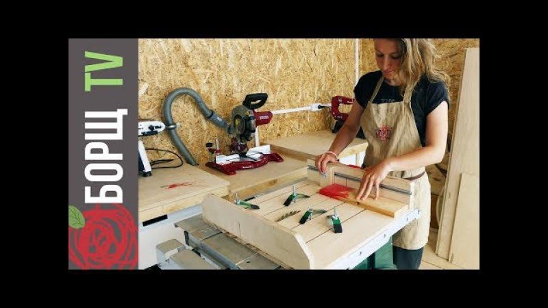 Изготовление каретки для распиловочного стола Приспособление для циркулярки
