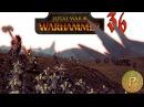Total War Warhammer Гномы 36 Возможно ли убить Архаона