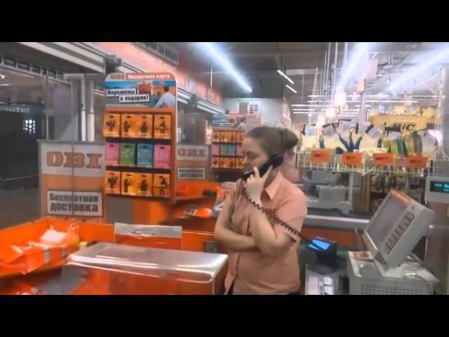 Охрана OBI наглеет Как обманывают в магазинах