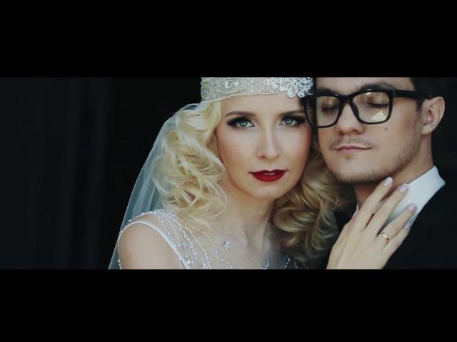 Любовь в эпоху джаза. Венчание. Илья и Мила Левчук