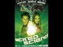 Сериал злая наука сезон 1 серия 1