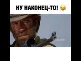 Ну наконец-то))) Премьера! Грибы - Тает Лёд