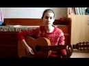 LotheCover: Тони Раут - Хороший клоун, мертвый клоун ( рауткавер, guitar cover)