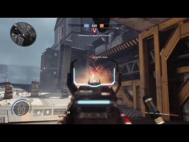Titanfall 2 YFI Стрим 8 (Хаха-Хехе)