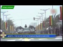 Дозор Б РСЗВ на базі КрАЗ та спеціальні машини на шасі КрАЗ в армії Сенегалу
