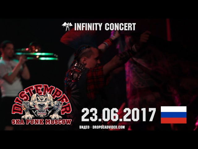 23.06.2017 - Distemper - Opera concert club