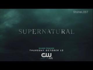 Supernatural 12 Seasson Trailler