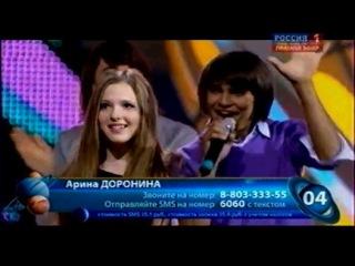 Победители Евровидения и Дискотека Авария Небо-29.05.2011. - Видео Dailymotion