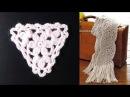 Треугольный мотив для шарфа крючком МК