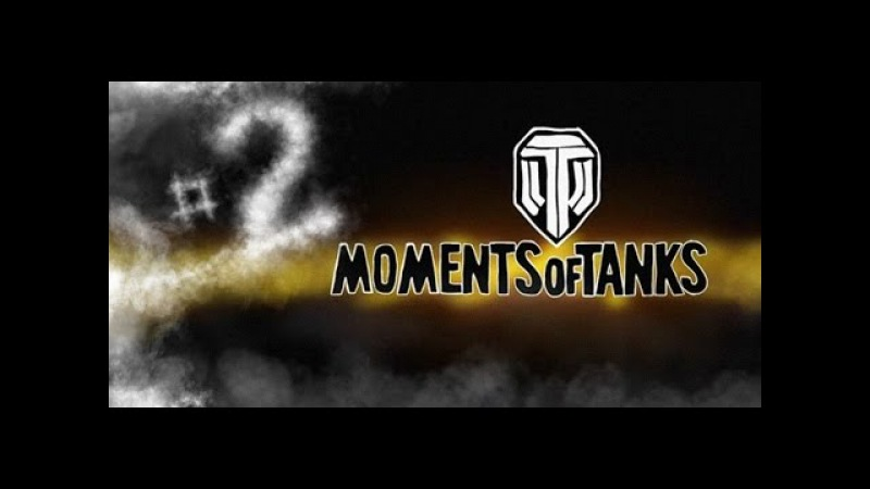 Moments of tanks 2: Фауна. | Приколы, баги, забавные ситуации World Of Tanks.