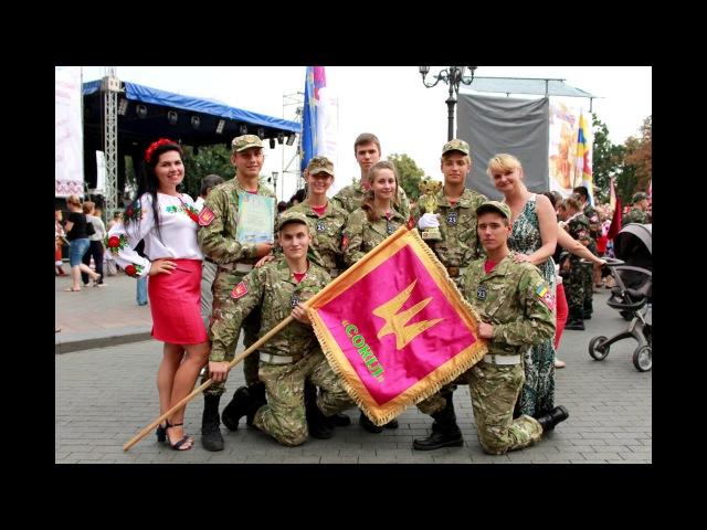 Фінальні змагання СОКІЛ Джура в Одесі