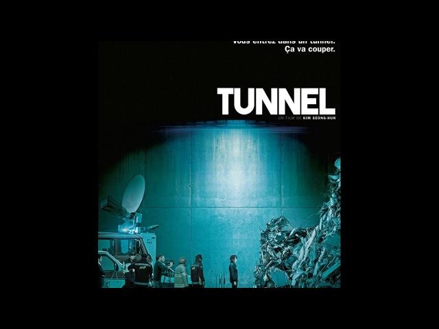 Tunnel (Teo-neol) 2016 VOSTFR (HDRiP)