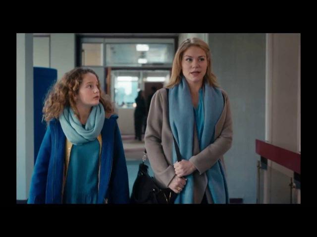 Maman a tort (2016) Comedie WEB-DL XviD AC3