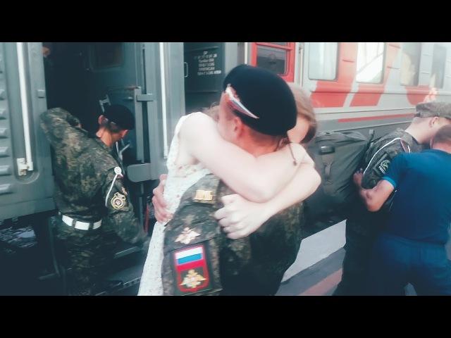 Долгожданный дембель! ДМБ 25.05.2017 г.Новосибирск