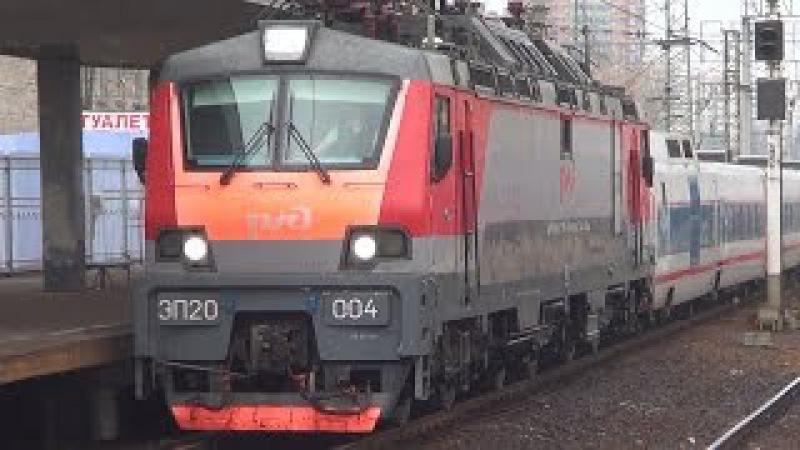 ЭП20 004 Олимп со скоростным поездом Стриж №708 Москва Нижний Новгород