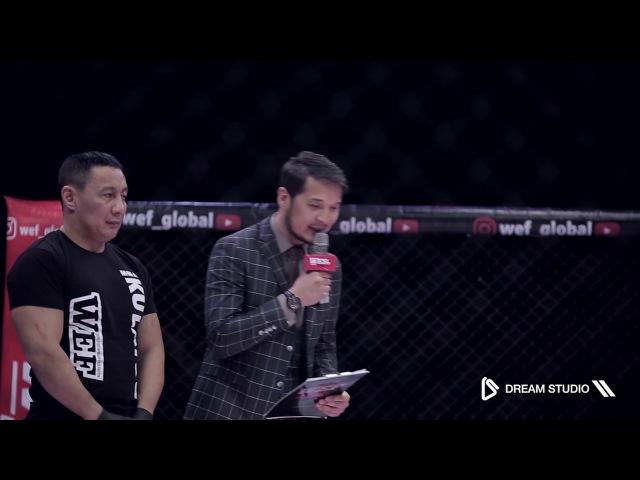 WEF 7: Ариет Бекишев (Кыргызстан) против Ислам Боров (Казахстан)