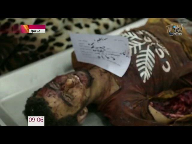 Актуальные НОВОСТИ Опубликовано: 9 нояб. 2016 г. В Пентагоне признали гибель мирных жителей вСирии иИраке врезультате ударов ВВС США.
