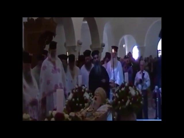 Вот что происходит после смерти с экуменистами Божие знамение