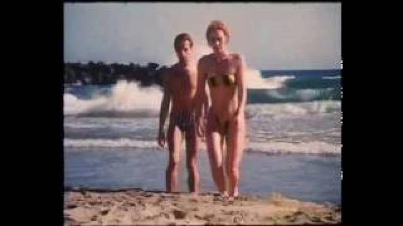 Valentine Demy - Sapore Di Donna (1990)